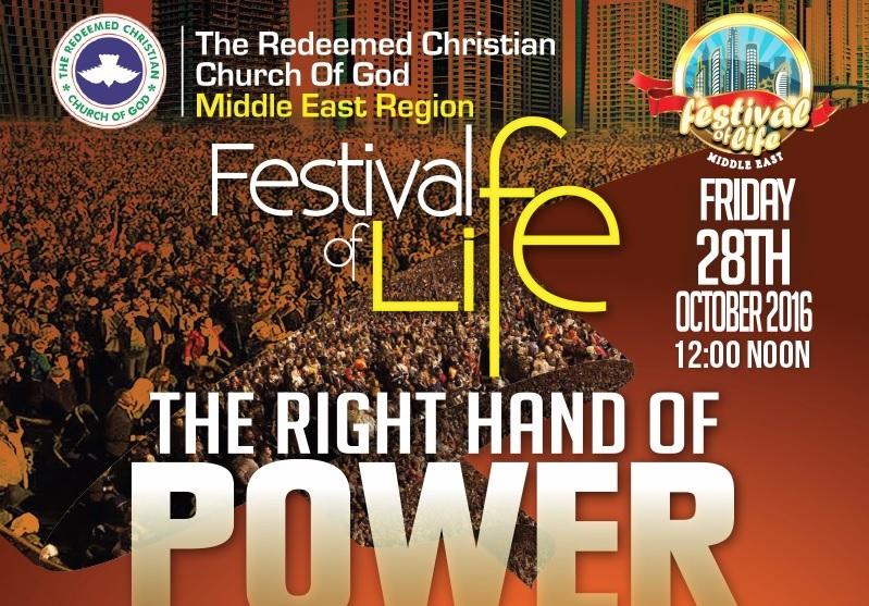 RCCG FESTIVAL OF LIFE UAE 2016